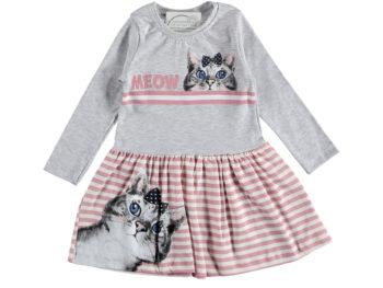 Платье на девочку розовое трикотаж 2/5 лет 317325
